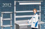 """Обновление каталога промышленной мебели торговой марки """"Викинг"""""""